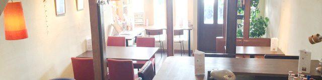 不動産Cafe