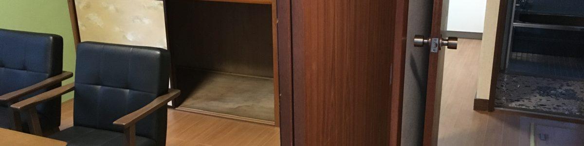 木造中古住宅のリノベーション事業を展開しています